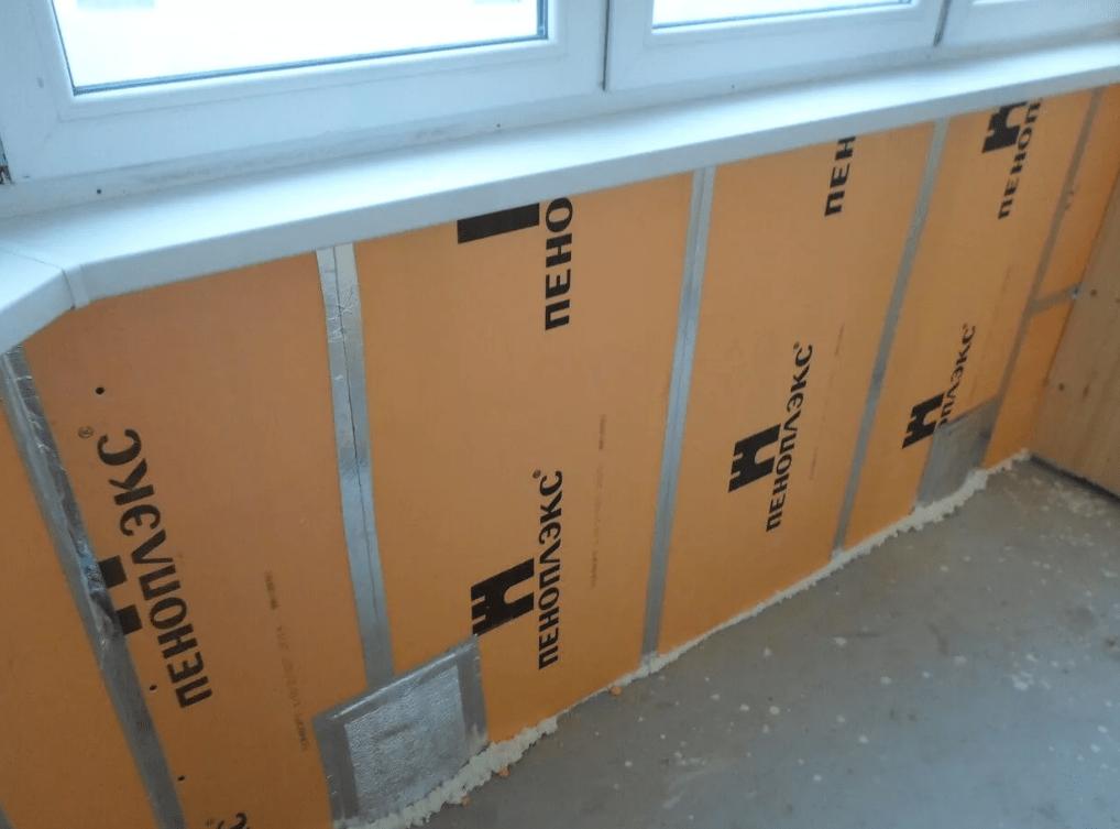 Утепление стен, потолка и пола на балконе